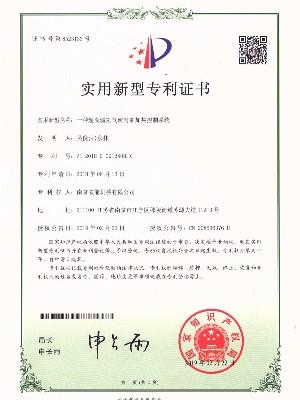 超高温氮气密封油温机专利证书